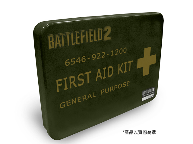 http://banditflo.free.fr/hfr/bf2/bf2collectorbox1.jpg